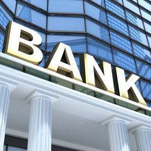 Банки Буланаша