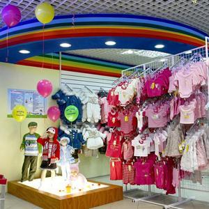 Детские магазины Буланаша