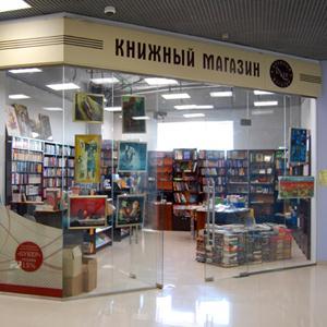 Книжные магазины Буланаша