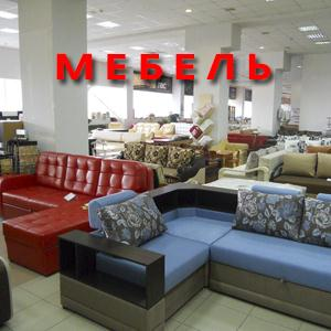 Магазины мебели Буланаша