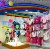 Детские магазины в Буланаше