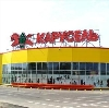 Гипермаркеты в Буланаше