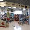 Книжные магазины в Буланаше