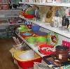 Магазины хозтоваров в Буланаше