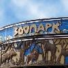Зоопарки в Буланаше