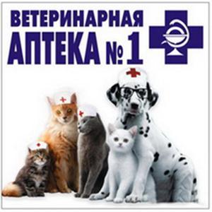Ветеринарные аптеки Буланаша